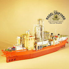 Diamond Dredger Model Ship MV Atlantic