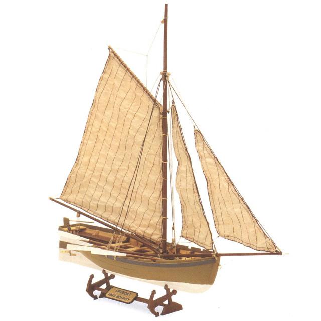 HMS Bounty's Jolly Boat