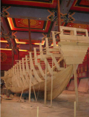 Chinese Junk (Dubai) Model Ship