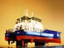 Fast Crew Supply Vessel Model Ship