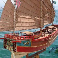 Ibn Battuta Chinese Junk