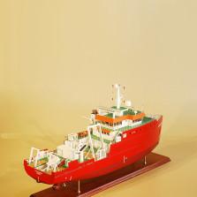 Fugro Survey Vessel