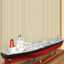 VLCC Tanker – Shinyo clipper