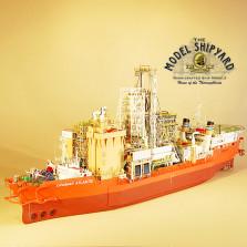 Diamond Dredger Model Ship MV Atlantic